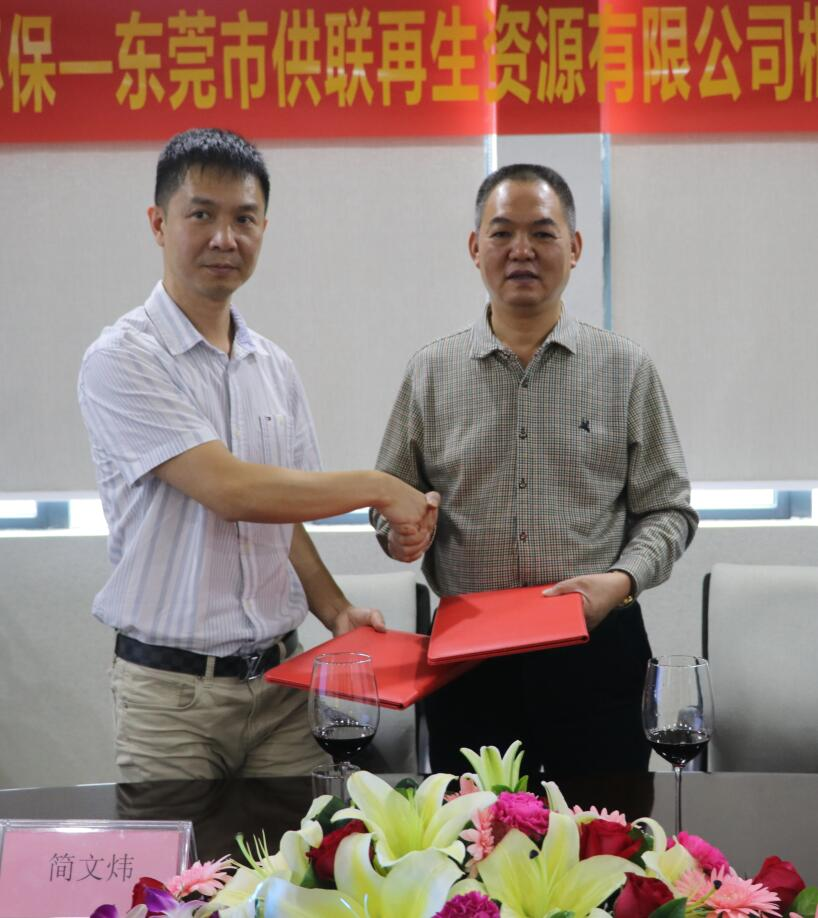 广东建工bob体育平台app股份有限公司